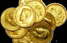 Памятные монеты и инвестиционные монеты: чем отличаются