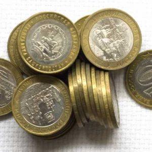Памятные монеты из недрагоценных металлов: страсть к коллекционированию или желание разбогатеть