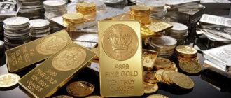 налог на монеты, слитки и омс
