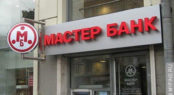 Список банков, лишенных лицензии в 2013