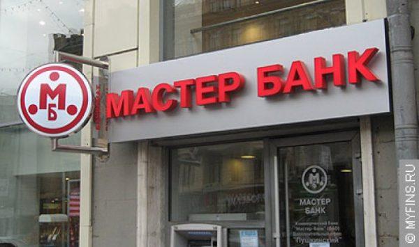 список банков с отозванной лицензией 2013