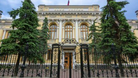 Линк-банк и ЕВРОТРАСТ лишились банковской лицензии