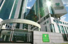 Государственные банки России. Список банков с государственным участием 2018
