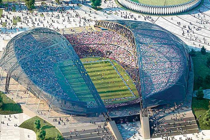 стадион Фишт город Сочи