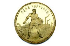 Золотая монета Сеятель: знаменитый советский червонец