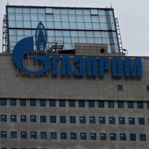 Как купить акции Газпрома: основные способы покупки акций Газпрома