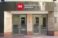 Что такое фондовая биржа: российские фондовые биржи