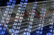 Рынок ценных бумаг: понятие фондового рынка и классификация
