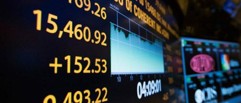 Инвестор на рынке ценных бумаг
