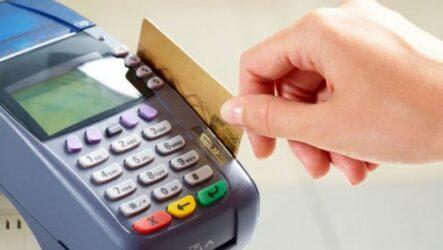 Как расплачиваться банковской картой в магазине и правильно вставлять карту в банкомат