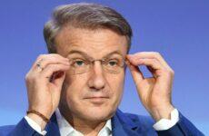 Герман Греф биография главы Сбербанка и его преобразователя