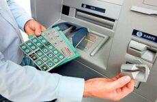 Скиммеры: как спасти свои деньги на карте
