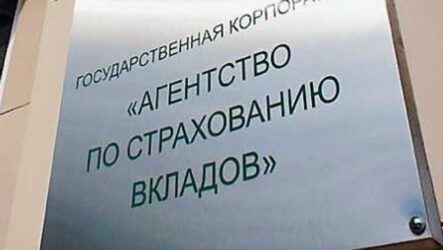 Страховое возмещение по вкладам станет 1,4 млн рублей