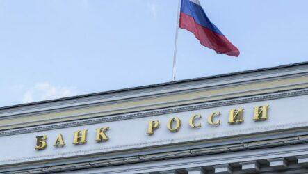 Ключевая ставка снижена Банком России до 15%