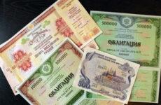 Доходность облигации: как рассчитать