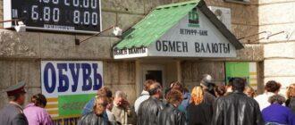 Государственная краткосрочная облигация