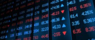 Фондовые (биржевые) индексы