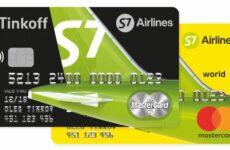 Банковские бонусные карты: что дают кобрендинговые карты?