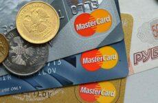 Чарджбэк (chargeback): как вернуть свои деньги?