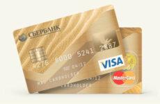 Что такое банковская карта с овердрафтом: как получить