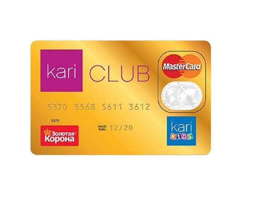 Как пополнить карту кари клуб через сбербанк