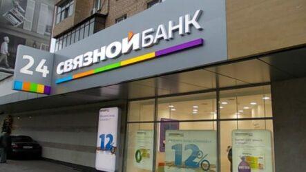 Список банков, у которых отозваны лицензии в 2015 году