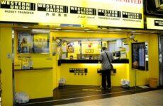 Денежные переводы Western Union: от мирового лидера денежных переводов