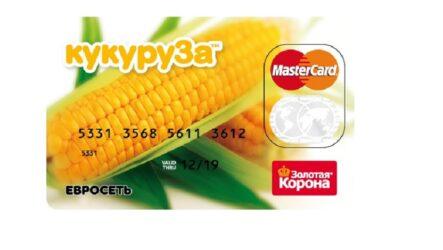 Карта Кукуруза от Евросети: зачем нужна Кукуруза, плюсы и минусы карты