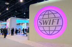 Переводы SWIFT (СВИФТ): межбанковская платежная система