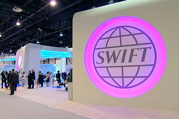 Изображение - Международная платежная система свифт (swift) sistema-svift