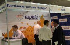 Платежная система Рапида: российский электронный сервис