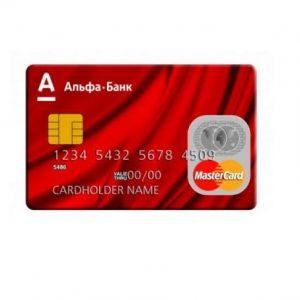Кредитная карта Альфа-Банка 100 дней без процентов