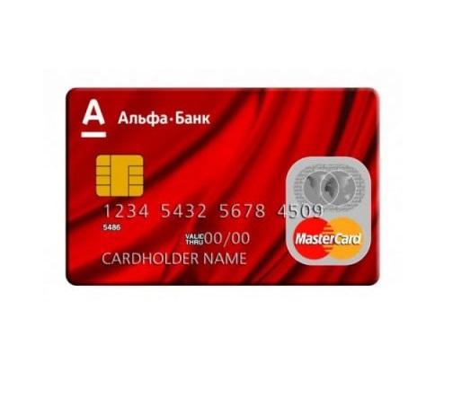 займы на карту сбербанка без отказа и проверок только по паспорту