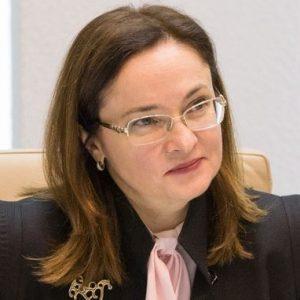 Биография Эльвиры Набиуллиной — главы Центробанка России