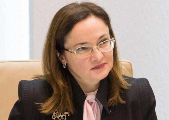 Биография Эльвиры Набиуллиной