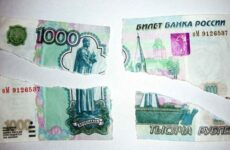 Как обменять рваные деньги, а также ветхие и грязные