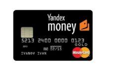 Банковская карта Яндекс.Деньги: возможности удобного сервиса