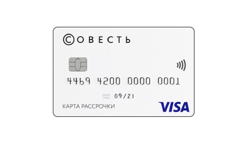 какая кредитная карта без процентов от