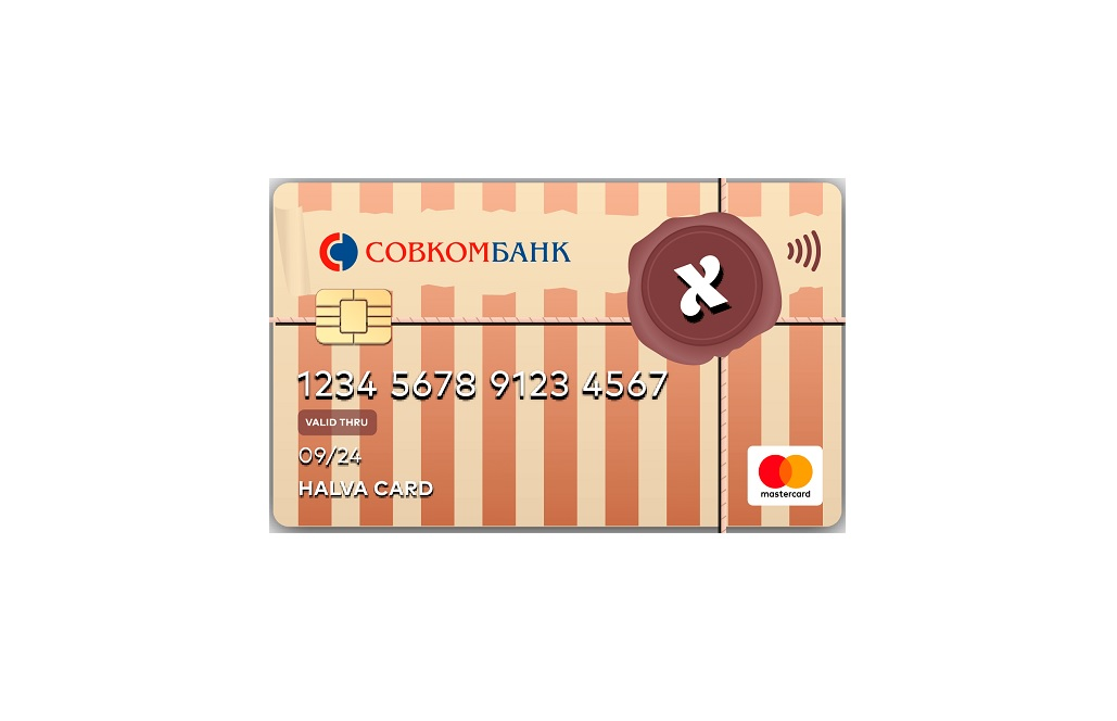 кредитная карта халва доставка iml