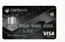 Бесконтактная карта Сбербанка: какие бесконтактные карты предлагает Сбербанк