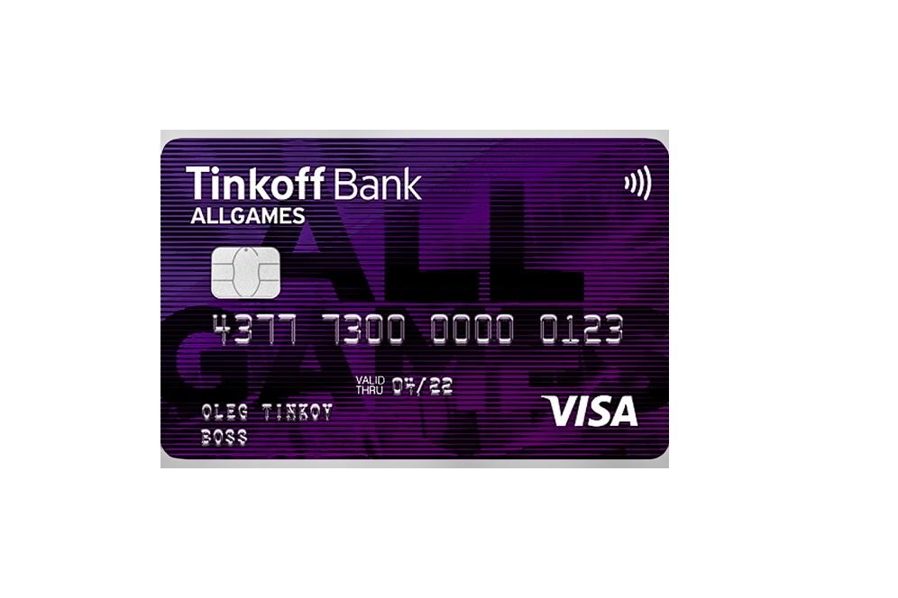 банк активирует кредитную карту эльдорадо