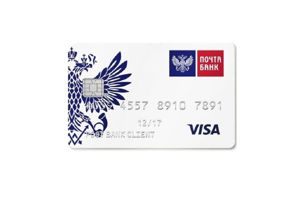 кредиты наличными клиентам втб