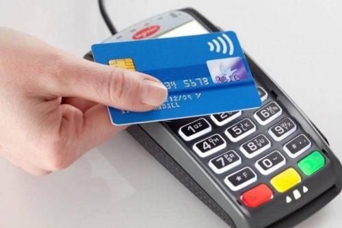оплата бесконтактной картой