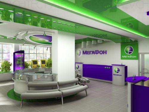 Мегафон салон связи