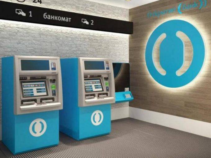 банкоматы банка Открытие