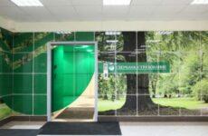 Инвестиционное страхование жизни в Сбербанке: СмартПолис и СмартПолискупонный