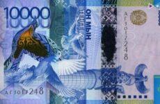 Гибридные банкноты: что такое композитные деньги