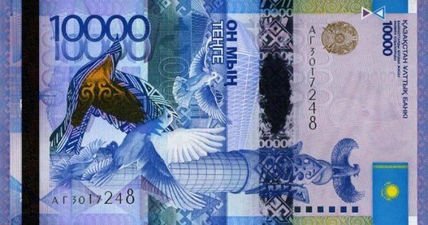 гибридные банкноты