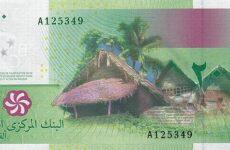 Самые красивые деньги: ТОП-10 красивейших банкнот мира
