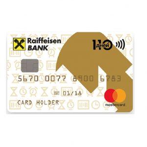 Кредитная карта 110 дней отРайффайзенбанка: карта, которая умеет ждать